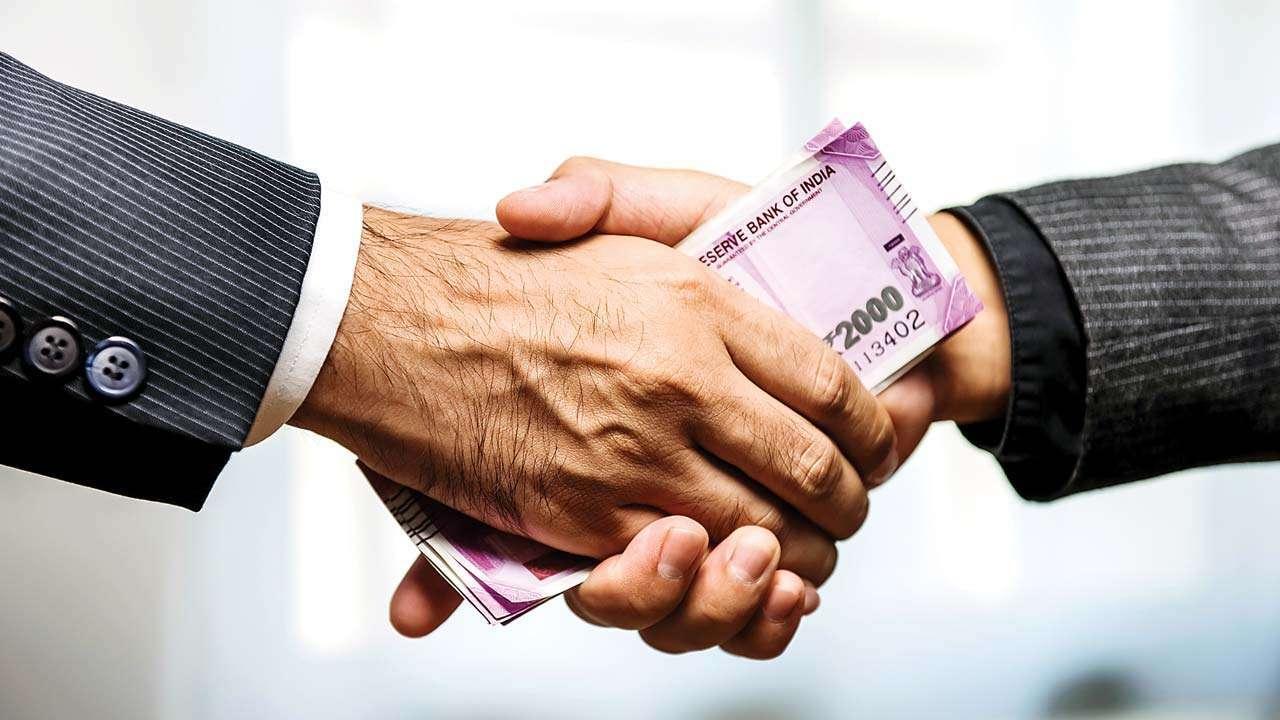Interest-Free Loan